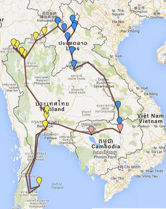 itineraire asie